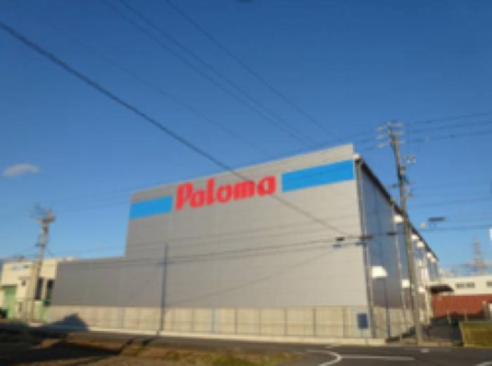 パロマ 大口 工場